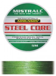 ADMUNSON STEEL CORE