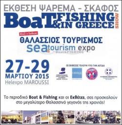 boat_fishing_2015