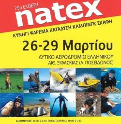 natex_2015